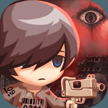 恶的眼 (Evil Eye)