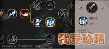 贪婪洞窟2新春版本大剑改动内容介绍