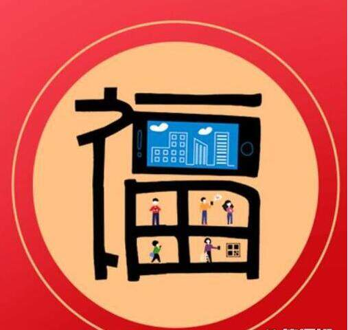 2019支付寶掃五福移動福字高清圖分享[多圖]