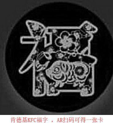 2019支付宝扫五福品牌商定制福字图高清版分享-必扫出福卡图片一览[多图]
