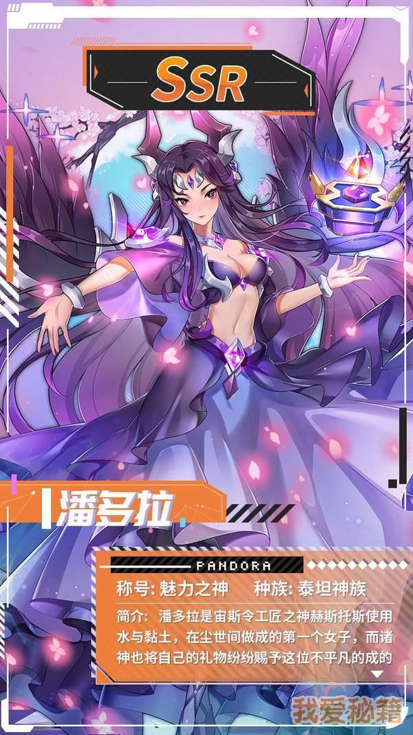 放置女武神图2