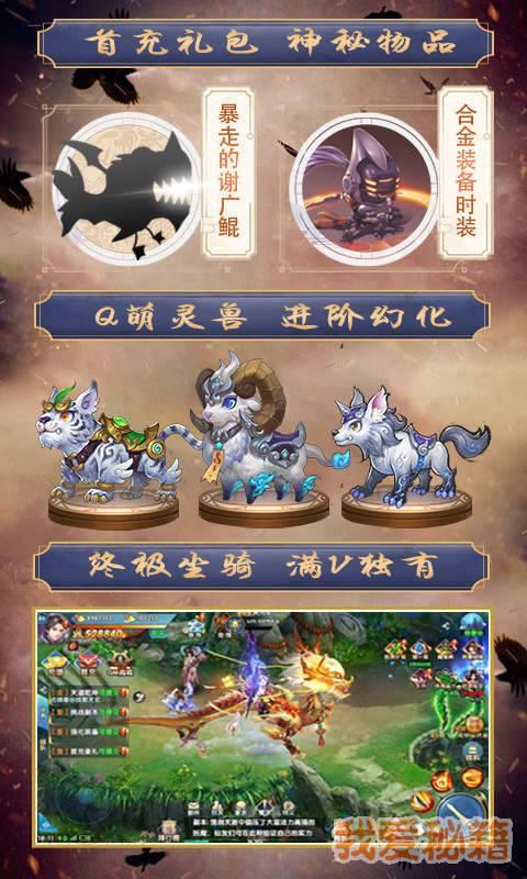 紫青双剑BT版图3