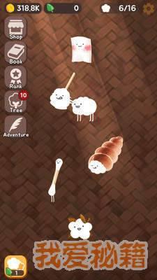 棉花树图3