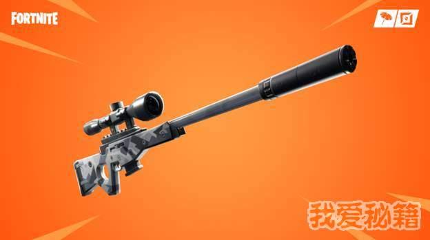 堡垒之夜v7.10内容更新3-消音狙击步枪上线
