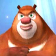 熊大熊二世界