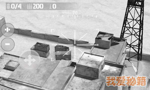 攻击直升机模拟器图1
