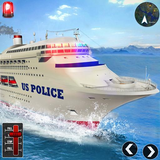 警用油轮驾驶模拟器