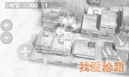 攻击直升机模拟器图3