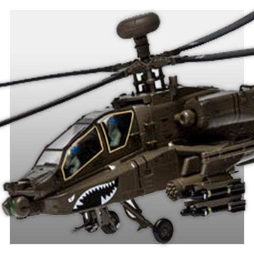 直升机炮手高空打击