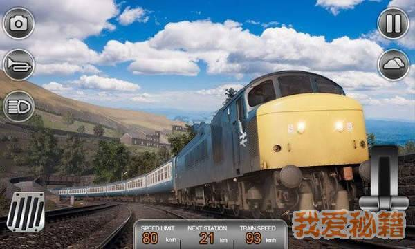 欧洲列车驾驶模拟器图1