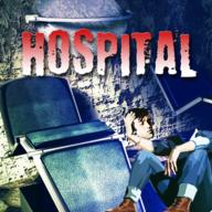 醫院逃脫恐怖生存