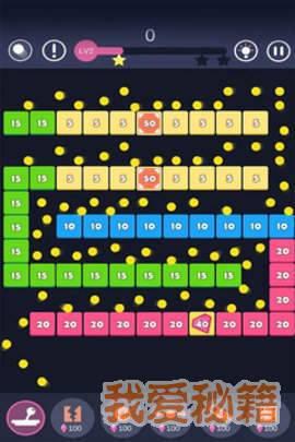物理磚塊毀滅者圖2