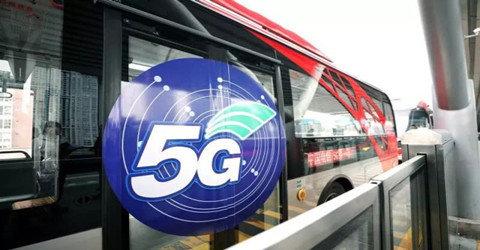 可以乘坐5G公交车的软件