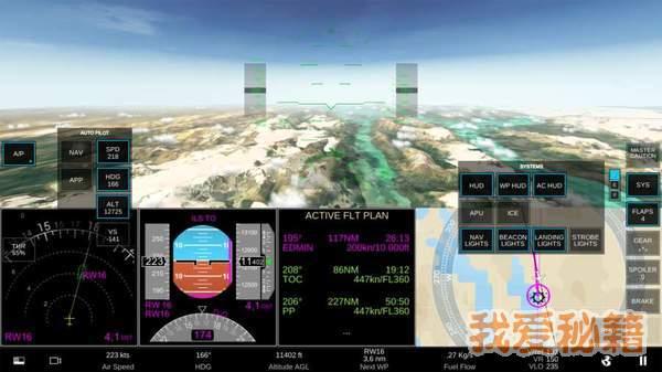 專業模擬飛行12圖4