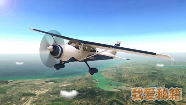 專業模擬飛行12圖5