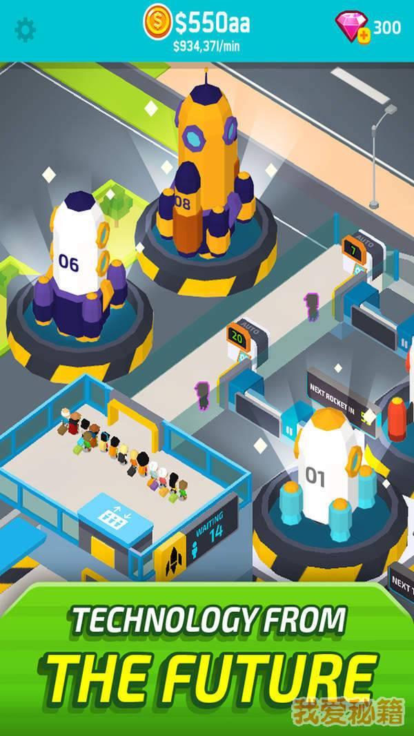 未來太空站圖2