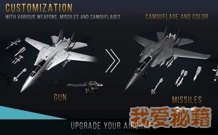 现代战机2019图2