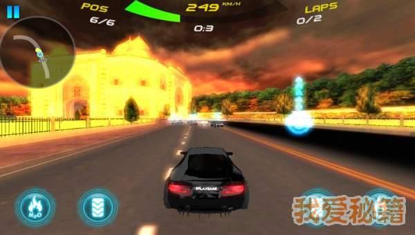 世界街头赛车图2