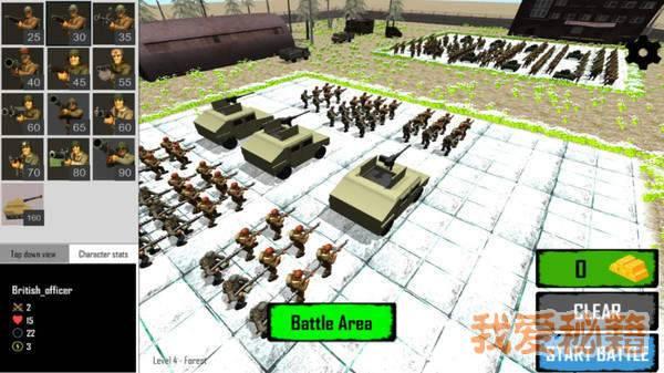 人类真实战争模拟正版图2