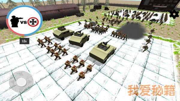 人类真实战争模拟正版图3