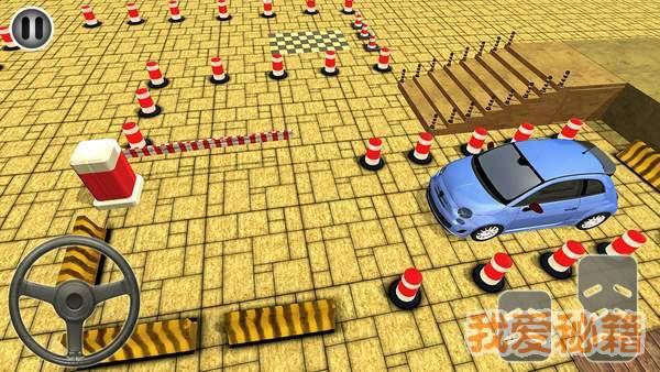 汽车停驶图1