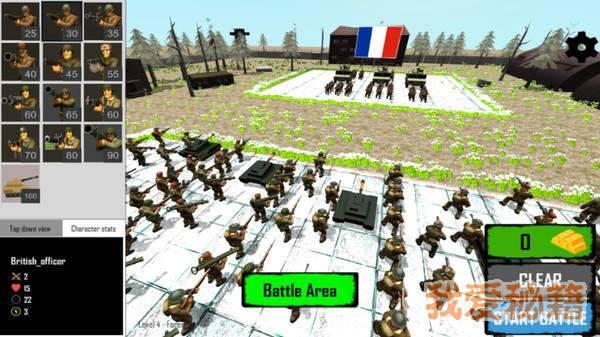 人类真实战争模拟正版图1