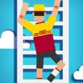 Ladder Warrior