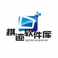 棋迹软件库