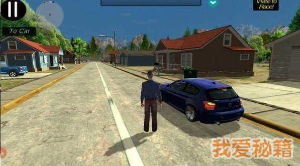 真實自動擋停車模擬器圖2