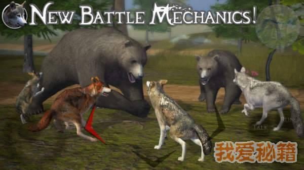 戰狼模擬器圖1