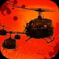 喋血直升机最新版