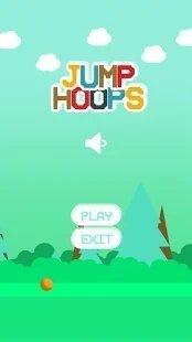 Jump Hoops图2