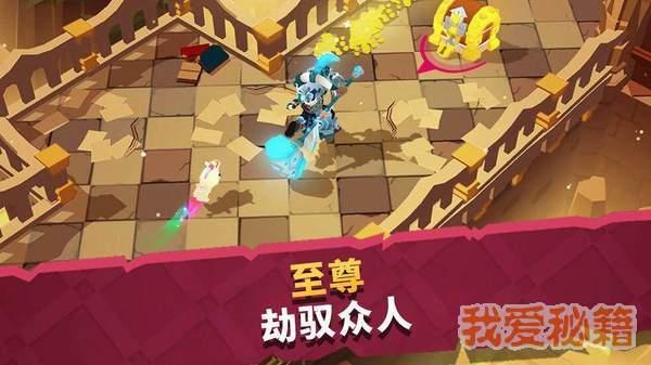 城堡抢翻天皇家阴影图1