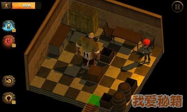 屠夫的房间图1