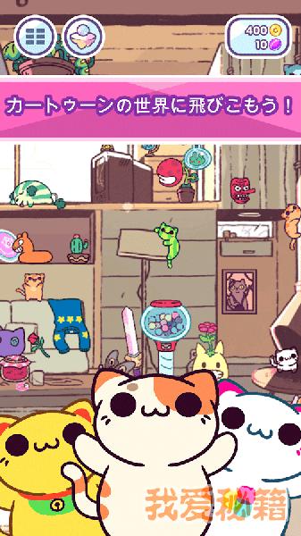 小偷猫卡通新纪元图3
