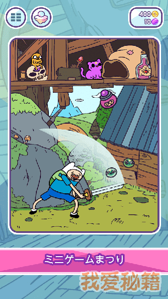 小偷猫卡通新纪元图2