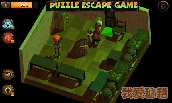 屠夫的房间图2