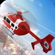 警用航空直升机救援