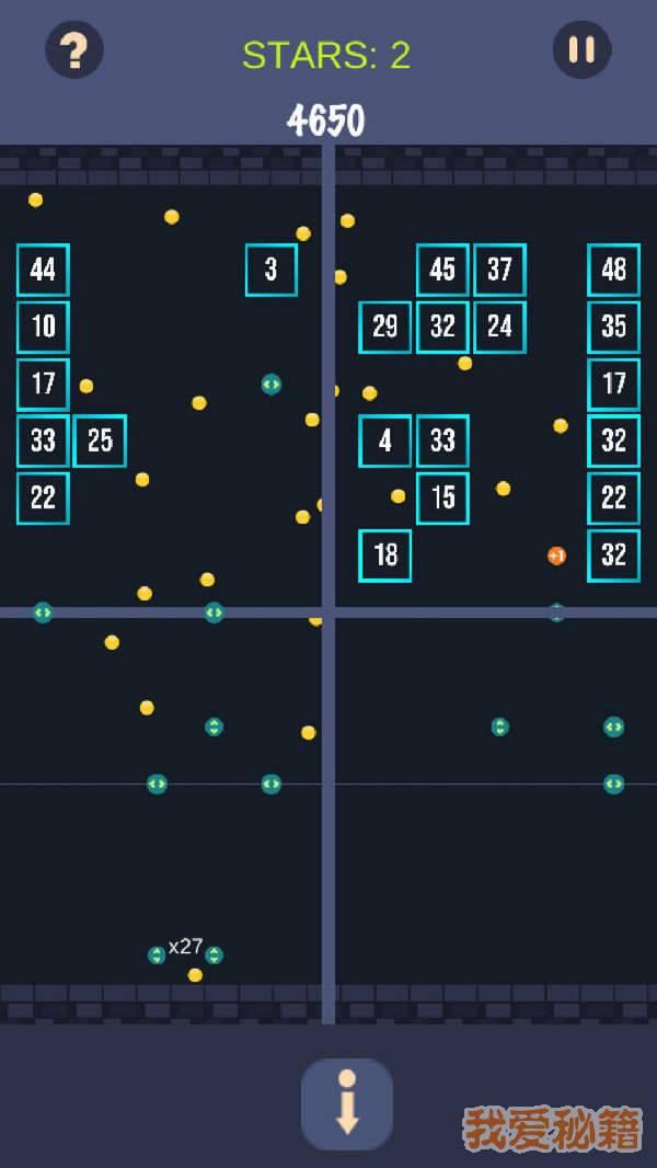 砖块爆破球图2