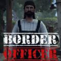 邊境檢查官
