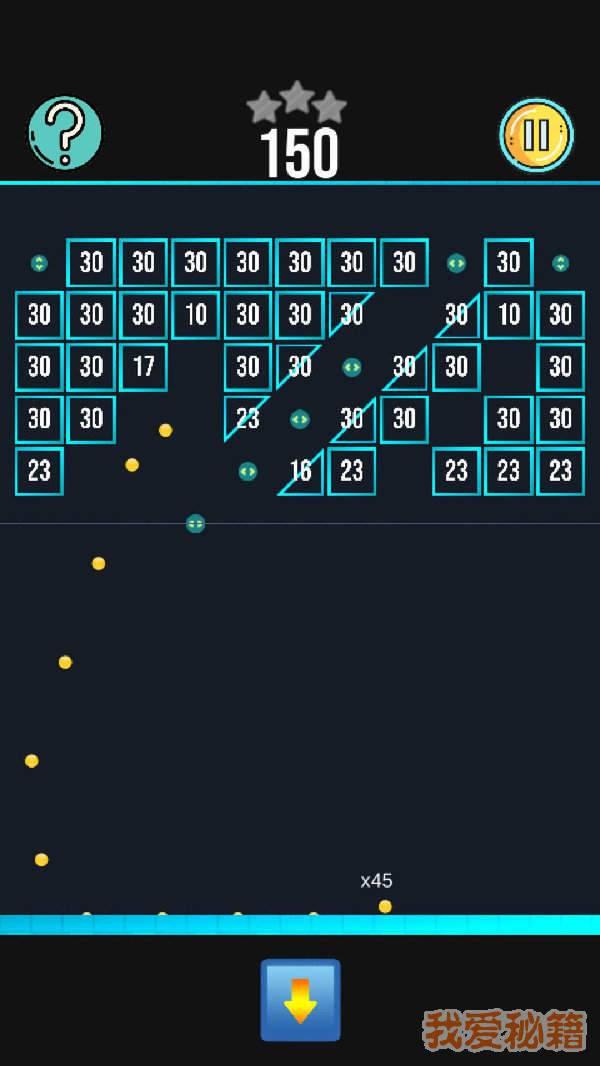 砖块爆破球图1