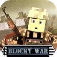 戰爭工藝世界