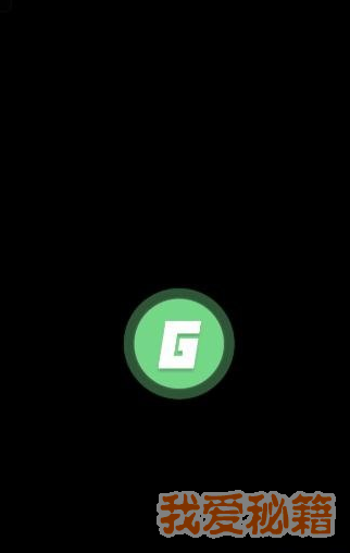 綠燈星球圖1