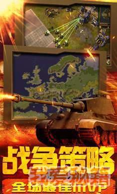 紅警無限火力圖2