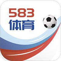 583體育