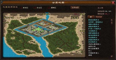 全地图自由PK的传奇