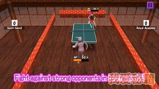 女巫乒乓球俱乐部图2