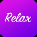 Relax睡眠