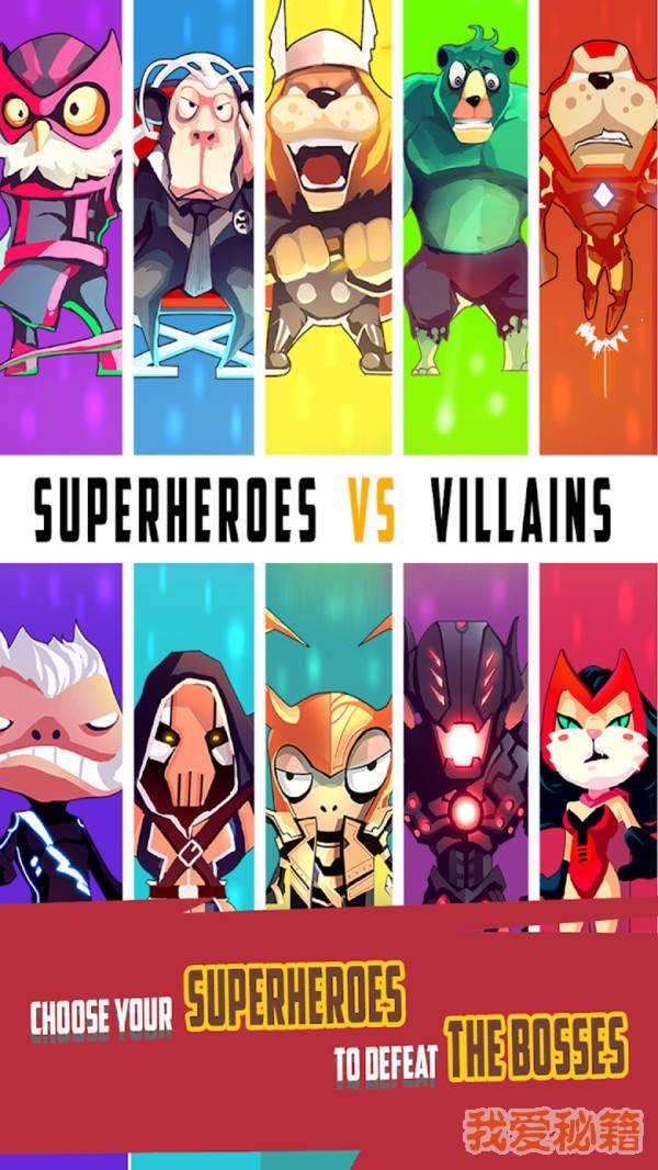 宠物超级英雄冒险图3