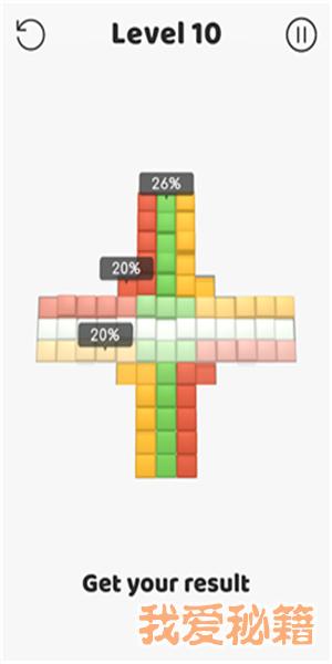 方块冲突图1